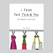 Humour Book | I Take This Train Too