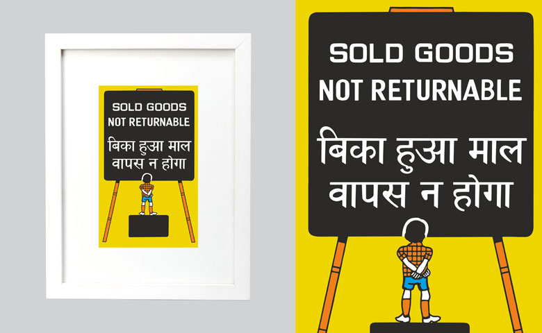 Sign Print | Sold Goods