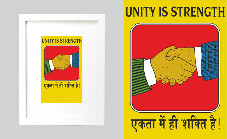 Sign Print| Unity is Strength