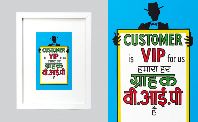 Sign Print | VIP Customer