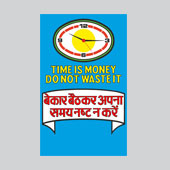 Sign Print | Time is Money